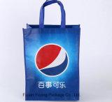 주문을 받아서 만들어진 로고를 가진 비 길쌈된 물색 끈달린 가방