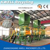500kg / H Pet Reciclaje de la máquina / Pet botella de reciclaje de la planta / Pet Flake línea de lavado
