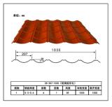 도매에 의하여 직류 전기를 통하는 물결 모양 금속 루핑 장 (RS-011)