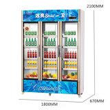 vertical 991L abaixo da unidade que abre o refrigerador automático da bebida três