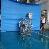 ソリッドステート発酵槽150リットルの
