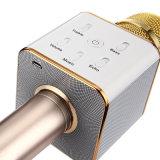 スピーカーのコンデンサマイクロホンが付いている小型マイクロフォン