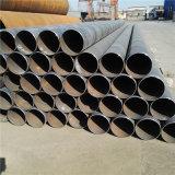Трубопровод трубы API 5L спиральн используемый для нефть и газ