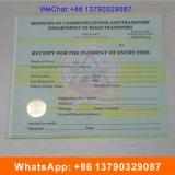 Sicherheits-Papier Anti-Fälschung Bescheinigung mit Wasserzeichen-Papier-Drucken