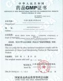 Extrato antienvelhecimento Glycyrrhizinate Dipotassium da raiz de alcaçuz da fonte 95% da fábrica do PBF