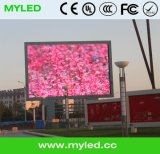Stock P10 Outdoor DIP / Steel Cabinet / LED Display / Video Wall / Publicité