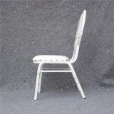 적절한 하얀 가죽 판매 (YC-ZL162)를 위한 공상에 의하여 이용되는 호텔 연회 의자