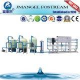 Sistema de la purificación del agua potable del acero inoxidable del precio de fábrica