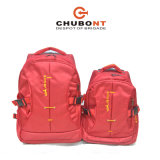 Chubont Fashion 2 Wheels Trolley School Backpack