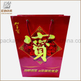 관례에 의하여 인쇄되는 광택 있는 선물 종이 봉지 의복 종이 봉지 또는 쇼핑 종이 봉지
