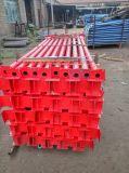 Hersteller-Preis-justierbare Baugerüst-Stahl-Stütze