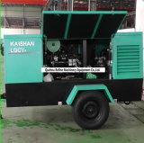 Kaishan LGCY-12/12鉱山のためのディーゼル携帯用ねじ空気圧縮機