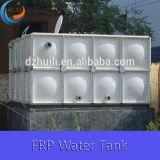 GRP SMC FRP 물 탱크
