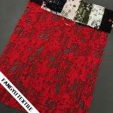 服のための新しいデザイン綿またはビスコースかナイロンレースファブリック