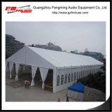 昇進展覧会ブースの使用法のための小型のテント