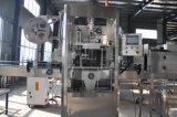 Автоматическая термально машина для прикрепления этикеток втулки Shrink
