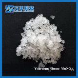 イッテルビウムの硝酸塩の価格