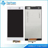 Части мобильного телефона запасные для Сони C3 S55t D2502 D2533