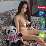 世界で最も良い愛人形のシリコーンの膣の性のおもちゃのホーム