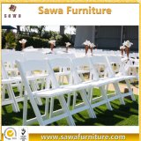 옥외 가구 일반 용도 백색 결혼식 수지 접는 의자