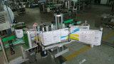 Máquina de etiquetas redonda automática com função do ponto da posição do reparo