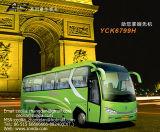 Autobus moyen de taille - fascination (A5 Serial-7M)
