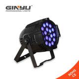 LEDの強力なクォードカラー(RGBW)、控えめな洗浄ライト