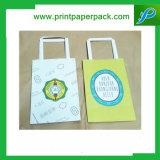 Zoll, der gedruckten Packpapier-Träger-Beutel-Geschenk-Beutel-Einkaufstasche-Kosmetik-Beutel prägt