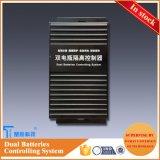 Двойной сепаратор 100A 12V батареи для батареи лития