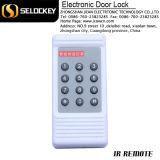 新しい進水の安全な強打のカードの情報処理機能をもった電子ドアロック