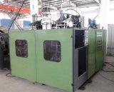 500ml~1L 플라스틱 병 중공 성형 기계 (ABLB55)