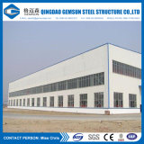 Здание стальной структуры панели сандвича строения поставкы фабрики поставкы Китая быстрое