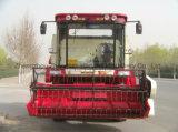 향상된 밥 밀 콩 수확기 기계