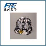 Chapéus do Snapback de Yupoong para a dança
