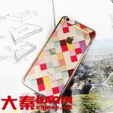 Daqin Best Selling DIY Skin & Sticker per iPad, Mobile Sticker ed il computer portatile Skins