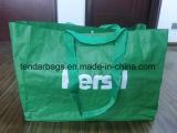 25kgsに120GSM PPによって編まれるラミネーションロード重量から成っているIkea様式袋