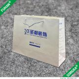 고품질 종이 쇼핑 백 또는 선물 종이 봉지 물색 종이 봉지