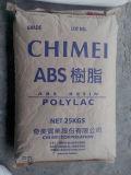 Chimeiの粒状無穿孔ABS樹脂