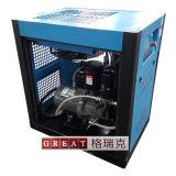 Compresseur rotatoire de vis de Converssion de fréquence d'utilisation d'usine