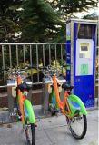 システムを賃借する中国の専門の提供者の自転車及び公共交通機関