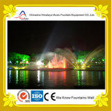 Grande fontaine de musique avec l'écran d'eau et le laser