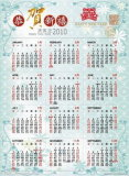 Le calendrier est un système des jours dispensants pour social, religieux, commercial ou administratif