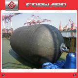 노화 방지 자연 고무 압축 공기를 넣은 요코하마 해병 구조망
