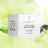 Qbekaの有機性プラント反老化の目のクリームの目袋の取り外しのクリームの化粧品