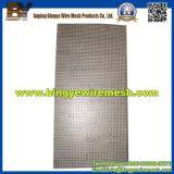Perforated сетка металла для глубокой обрабатывая продукции