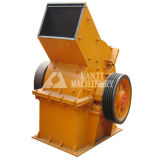 Hohe Kapazitäts-Dieselhammermühle mit freien Ersatzteilen