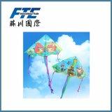 Plaid-fördernder Bremsungs-Fliegen-Drachen für im Freien