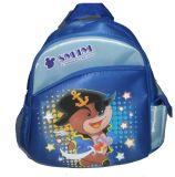 De Schooltas van het kind voor Tuin