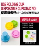 Portable y Eco Friendly Collapsible Silicone Travel Folding Mug Cup
