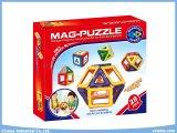 28PCS 3Dの子供のための磁気おもちゃの困惑の知恵Magのブロックのおもちゃの教育のおもちゃ